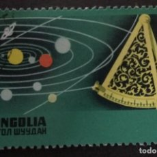 Francobolli: MONGOLIA 1977. SIR ISAAC NEWTON (1642-1727), PHILOSOPHER AND MATHEMATICIAN.YT:MN 882,. Lote 242392130