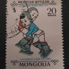 Sellos: MONGOLIA 1966. DAY OF THE CHILD. YT:MN 392,. Lote 242393200