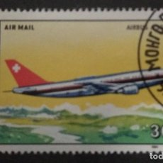 Sellos: MONGOLIA 1984. AIRBUS A-300. YT:MN PA153,. Lote 242395305
