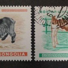 Francobolli: MONGOLIA .. Lote 242396005