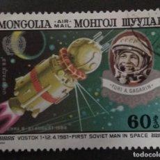 Francobolli: MONGOLIA 1982. VOSTOK 1. YT:MN PA139,. Lote 242398165