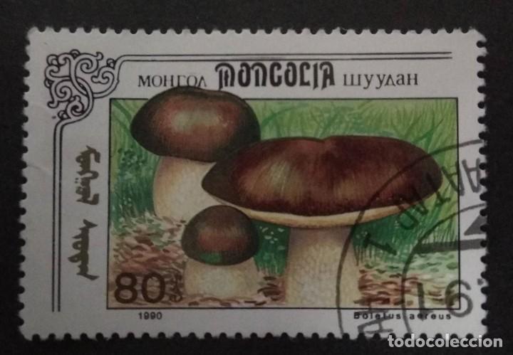 MONGOLIA 1990. (Sellos - Extranjero - Asia - Mongolia)