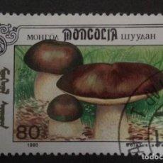 Francobolli: MONGOLIA 1990.. Lote 242399775