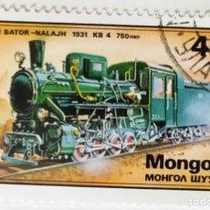 Sellos: SELLO DE MONGOLIA 40 - 1979 - LOCOMOTORA KB4 - USADO SIN SEÑAL DE FIJASELLOS. Lote 242979385