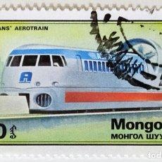 Sellos: SELLO DE MONGOLIA 80 - 1979 - AEROTREN - USADO SIN SEÑAL DE FIJASELLOS. Lote 242979560