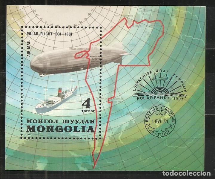 MONGOLIA, YVERT HB-81, VUELO POLAR ZEPPELIN 1981, NUEVO SIN GOMA (Sellos - Extranjero - Asia - Mongolia)