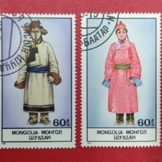 Francobolli: MONGOLIA 1986.. Lote 247183955