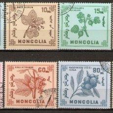 Sellos: MONGOLIA. 1968. FLORES. FLORA.. Lote 251361860