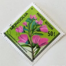 Sellos: SELLO DE MONGOLIA 50 - 1979 - FLORES - USADO SIN SEÑAL DE FIJASELLOS. Lote 251688180