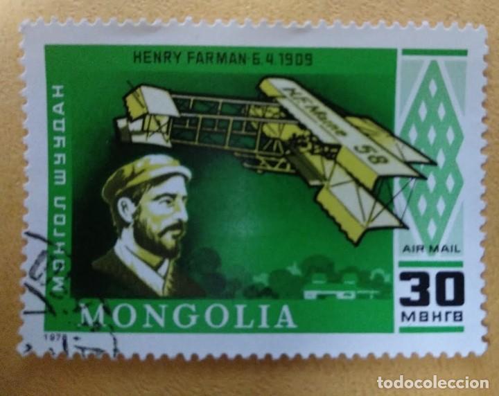 MONGOLIA 1978. (Sellos - Extranjero - Asia - Mongolia)