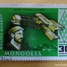 Selos: MONGOLIA 1978.. Lote 252237200
