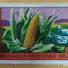 Selos: MONGOLIA 1972. Lote 252237540