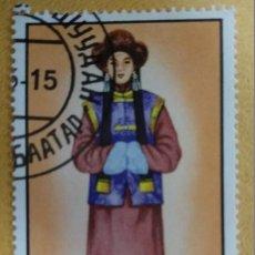 Sellos: MONGOLIA 1986. Lote 252237655