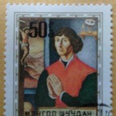 Sellos: MONGOLIA 1973. Lote 252237750