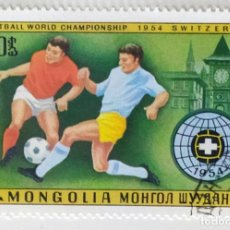 Sellos: SELLO DE MONGOLIA 30 - 1978 - MUNDIAL DE ARGENTINA - USADO SIN SEÑAL DE FIJASELLOS. Lote 252514070