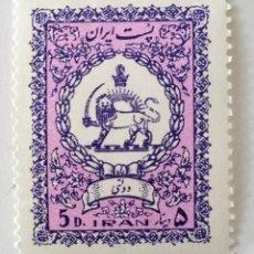 Sellos: SELLO DE IRAN 5 D - 1974 - ESCUDO NACIONAL - NUEVO SIN SEÑAL DE FIJASELLOS. Lote 252514525