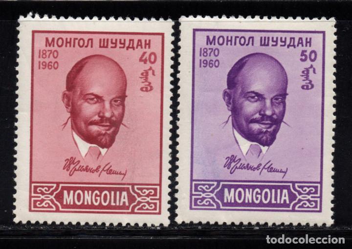 MONGOLIA 161/62** - AÑO 1960 - 90º ANIVERSARIO DEL NACIMIENTO DE LENIN (Sellos - Extranjero - Asia - Mongolia)