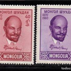 Sellos: MONGOLIA 161/62** - AÑO 1960 - 90º ANIVERSARIO DEL NACIMIENTO DE LENIN. Lote 253694925