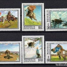 Sellos: MONGOLIA 857/62** - AÑO 1976 - ARTE - PINTURA - OBRAS DE O . CEVEGSHAVA. Lote 253695415