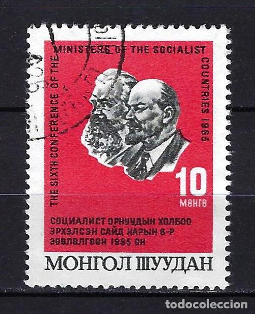 1965 MONGOLIA - YVERT 358 - MARX Y LENIN CONGRESO MINISTROS SOCIALISTAS - USADO (Sellos - Extranjero - Asia - Mongolia)
