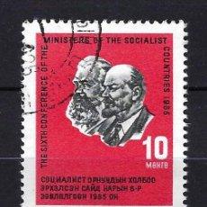 Selos: 1965 MONGOLIA - YVERT 358 - MARX Y LENIN CONGRESO MINISTROS SOCIALISTAS - USADO. Lote 253775970