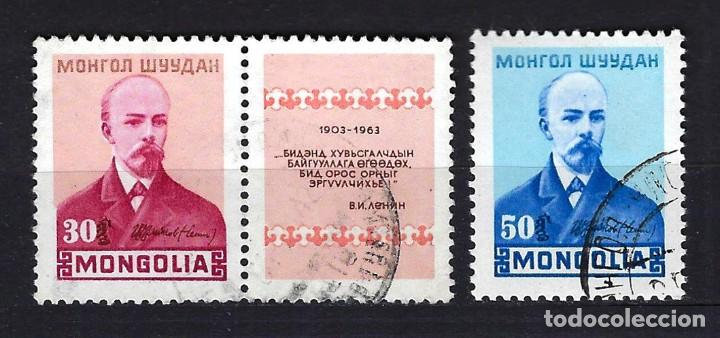 1964 - MONGOLIA - YVERT 311/312 - LENIN, 60 ANIVERSARIO PARTIDO COMUNISTA - USADOS (Sellos - Extranjero - Asia - Mongolia)