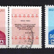 Francobolli: 1964 - MONGOLIA - YVERT 311/312 - LENIN, 60 ANIVERSARIO PARTIDO COMUNISTA - USADOS. Lote 253789960