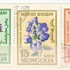 Sellos: MONGOLIA - FLORES - 5 SELLOS USADOS. Lote 254305890