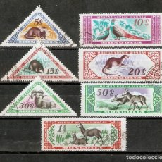 Selos: MONGOLIA. 1959. FAUNA. Lote 260047125