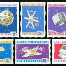 Sellos: ⚡ DISCOUNT MONGOLIA 1966 SPACE SATELLITES MNH - SPACE, SPACESHIPS. Lote 260544390
