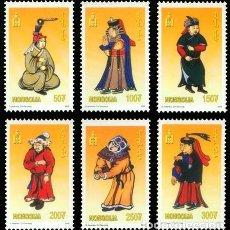 Sellos: ⚡ DISCOUNT MONGOLIA 2005 MONGOLIAN NATIONAL HEAD DRESS MNH - HATS, CLOTHING. Lote 260544430