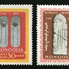 Sellos: ⚡ DISCOUNT MONGOLIA 1962 THE 800TH ANNIVERSARY OF THE BIRTH OF GENGHIS KHAN MNH - STATE LEAD. Lote 260589170