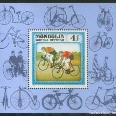 Sellos: ⚡ DISCOUNT MONGOLIA 1982 BICYCLES MNH - BICYCLES, CYCLING. Lote 260589200