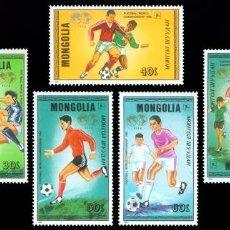 Sellos: ⚡ DISCOUNT MONGOLIA 1986 FOOTBALL WORLD CUP - MEXICO 1986 MNH - FOOTBALL. Lote 260589375