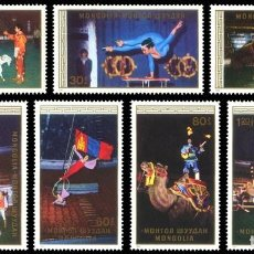 Sellos: ⚡ DISCOUNT MONGOLIA 1986 CIRCUS MNH - CIRCUS. Lote 260589410