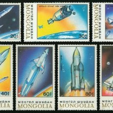 Sellos: ⚡ DISCOUNT MONGOLIA 1988 SPACE EXPLORATION MNH - SPACESHIPS. Lote 260589475
