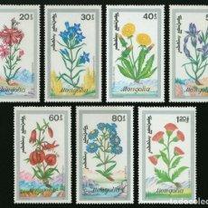 Sellos: ⚡ DISCOUNT MONGOLIA 1991 MEDICINAL HERBS MNH - FLOWERS, MEDICINAL PLANTS. Lote 260589510