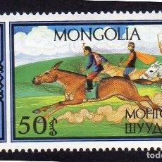 Sellos: ASÍA. MONGOLIA. CARRERA DE CABALLOS. NUEVO. Lote 260619050