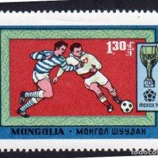 Sellos: ASIA. MONGOLIA. CAMPEONATO MUNDIAL DE FUTBOL MEXICO 70. NUEVO. Lote 260619115