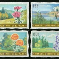 Sellos: ⚡ DISCOUNT MONGOLIA 1969 FLOWERS OF MONGOLIA MNH - FLOWERS. Lote 266261693