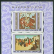 Sellos: ⚡ DISCOUNT MONGOLIA 1980 PAINTING BY GOMBOSUREN MNH - PAINTINGS. Lote 266261713