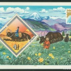 Sellos: ⚡ DISCOUNT MONGOLIA 1983 INTERNATIONAL STAMP EXHIBITION BRASILIANA 83 MNH - AGRICULTURE, BUF. Lote 266261728