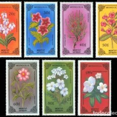 Sellos: ⚡ DISCOUNT MONGOLIA 1986 RARE MEDICINAL HERBS MNH - FLOWERS, MEDICINAL PLANTS. Lote 266261753