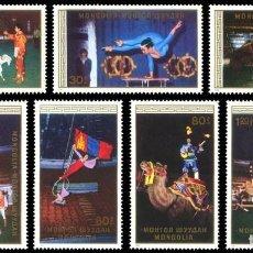 Sellos: ⚡ DISCOUNT MONGOLIA 1986 CIRCUS MNH - CIRCUS. Lote 266261758
