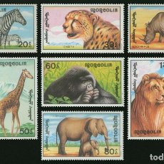 Sellos: ⚡ DISCOUNT MONGOLIA 1991 ANIMALS OF AFRICA MNH - FAUNA, TIGERS, LIONS, MONKEYS, ELEPHANTS, Z. Lote 266261778