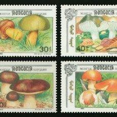 Sellos: ⚡ DISCOUNT MONGOLIA 1991 MUSHROOMS MNH - MUSHROOMS. Lote 266261798