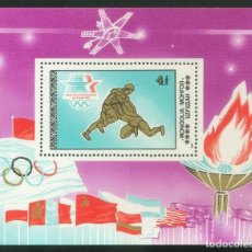 Sellos: ⚡ DISCOUNT MONGOLIA 1984 OLYMPIC GAMES - LOS ANGELES, USA MNH - SPORT, OLYMPIC GAMES, FIGHT. Lote 266302273