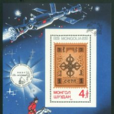 Sellos: ⚡ DISCOUNT MONGOLIA 1984 THE 60TH ANNIVERSARY OF MONGOLIAN STAMPS MNH - STAMPS ON STAMPS, ST. Lote 266302303