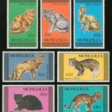 Sellos: ⚡ DISCOUNT MONGOLIA 1987 CATS MNH - CATS. Lote 266302328