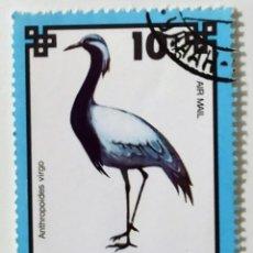 Sellos: SELLO DE MONGOLIA 10 - 1979 - PAJAROS - USADO SIN SEÑAL DE FIJASELLOS. Lote 267175119